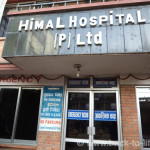 Himalaya Hospital Kathmandu